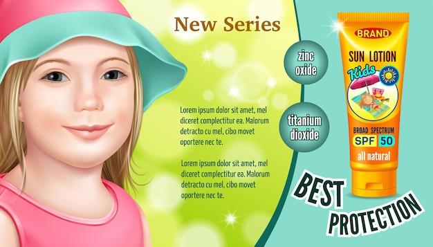 Protector solar para niños, plantilla de diseño publicitario.
