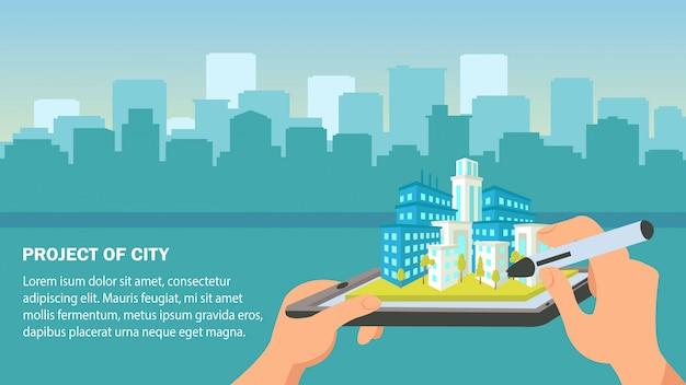Proyecto de ciudad diseño plano ilustración vectorial.