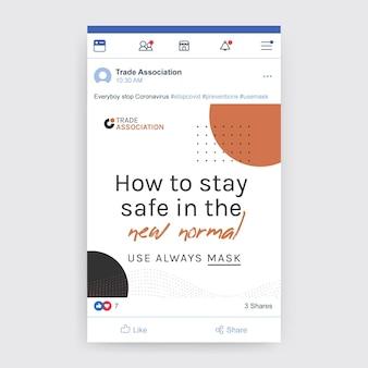 Publicación de facebook de coronavirus minimalista abstracto