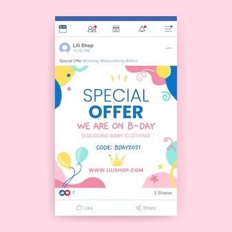 Publicación de facebook de cumpleaños infantil abstracta