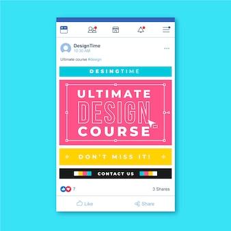 Publicación de facebook de diseño de cuadrícula