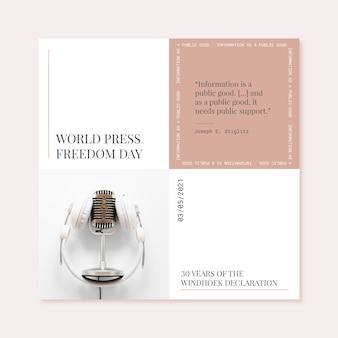 Publicación de facebook de libertad de prensa mundial minimalista vector gratuito