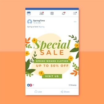 Publicación de facebook de primavera minimalista floral