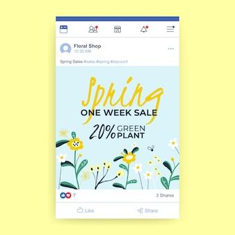 Publicación de facebook de rebajas de primavera
