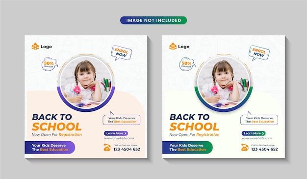Publicación de instagram de admisión a la escuela o plantilla de banner de redes sociales de regreso a la escuela vector premium