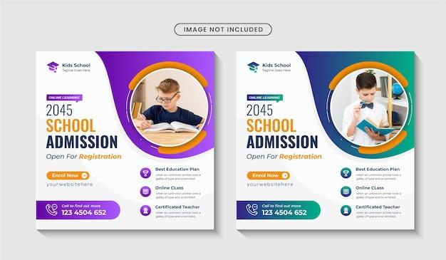 Publicación de instagram de admisión a la escuela o plantilla de banner web de redes sociales de regreso a la escuela vector premium