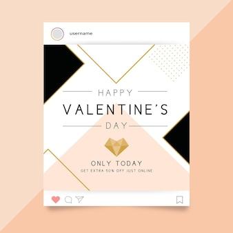 Publicación de instagram de san valentín elegante geométrica
