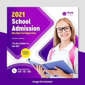 Publicación en redes sociales de admisión a la escuela