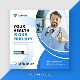 Publicación de redes sociales de atención médica médica y plantilla de banner web editable