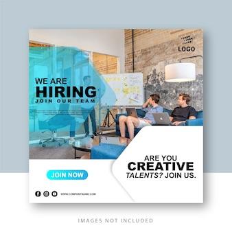 Publicación en redes sociales estamos contratando plantilla de trabajo