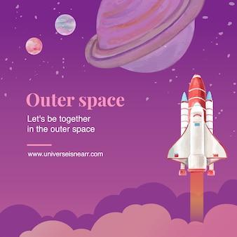 Publicación de redes sociales galaxy con cohete, ilustración acuarela de saturno.