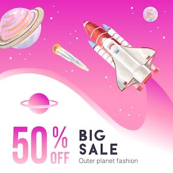 Publicación de redes sociales galaxy con ilustración de acuarela de planeta y cohete.