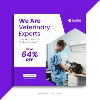 Publicación de redes sociales de mascotas o publicación de instagram de cuidado de mascotas veterinaria o folleto de banner de facebook