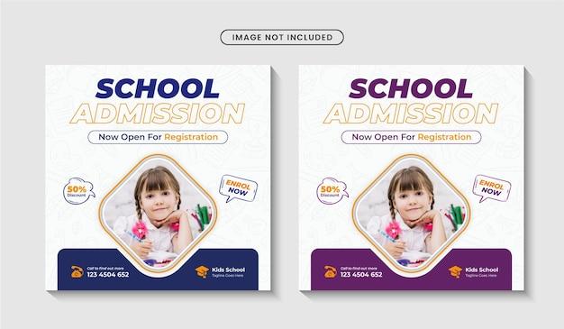 Publicación de redes sociales de regreso a la escuela o plantilla de banner cuadrado de admisión educativa vector premium