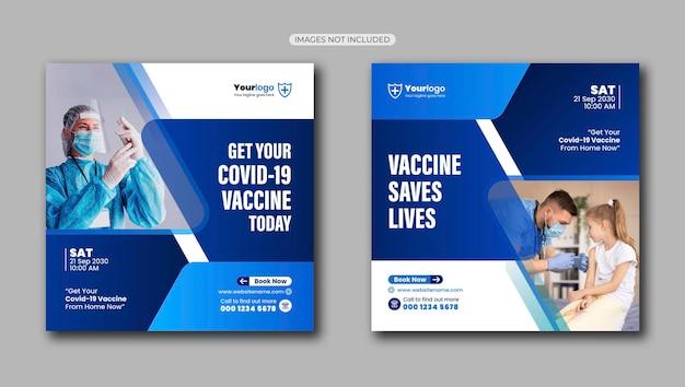 Publicación en redes sociales de la vacuna covid 19