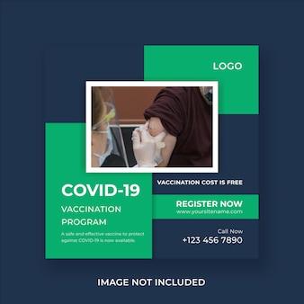 Publicación en redes sociales de vacunación covid19