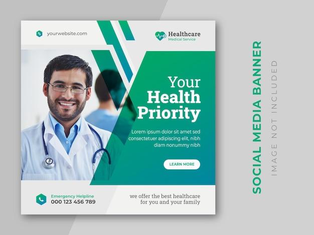 Publicación de redes sociales de volante cuadrado de atención médica médica