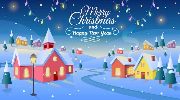 Pueblo de invierno. fondo de navidad con casas y la iglesia.