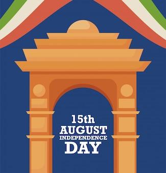 Puerta de la india, 15 de agosto día de la independencia
