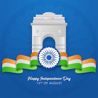 Puerta de la india brillante con rueda de ashoka y cinta tricolor ondulada sobre fondo azul, feliz día de la independencia.