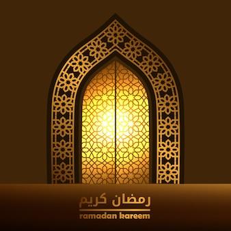 Puerta de lujo dorada de la mezquita para ramadan