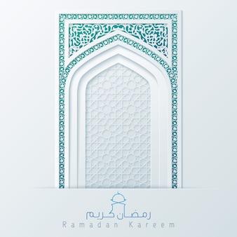 Puerta de la mezquita con fondo árabe - caligrafía ramadan kareem