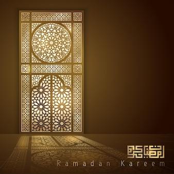 Puerta de la mezquita islámica ramadan kareem