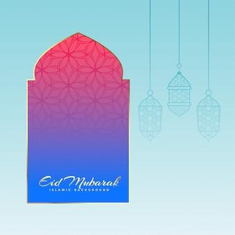 Puerta de la mezquita con lámparas colgantes para el festival eid