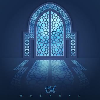Puerta de la mezquita con patrón árabe.