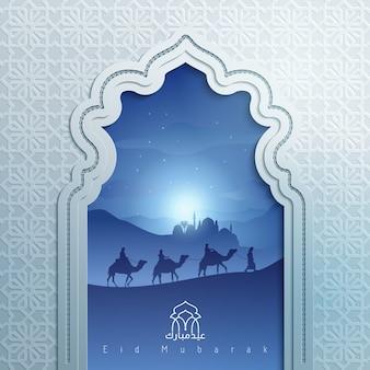 Puerta de la mezquita con patrón geométrico árabe y paisaje del desierto camello árabe de viaje