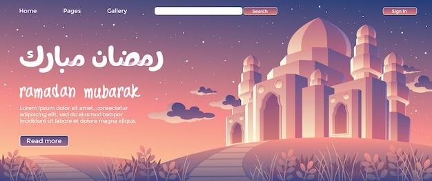 Puesta de sol en la noche de ramadán mubarak landing page