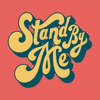 Quedate junto a mi