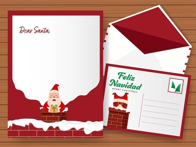 Querida carta de santa o tarjeta de deseos