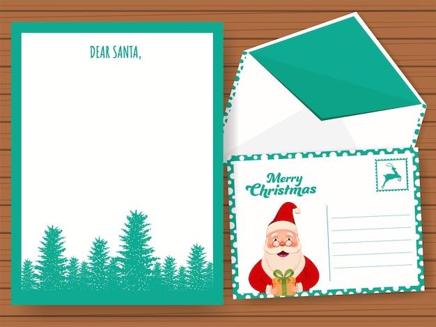 Querido santa carta vacía con sobre de doble cara para feliz navidad