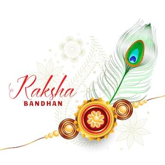 Raksha bandhan hermoso saludo