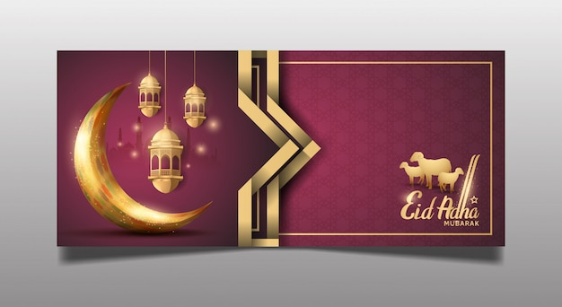 Ramadán eid al adha banner para la celebración del santo ramadán
