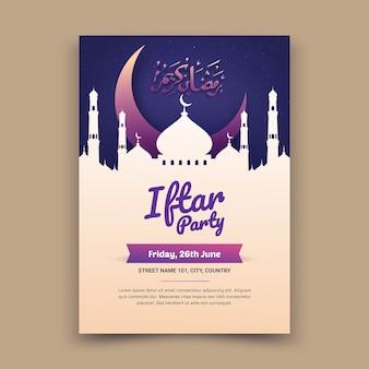 Ramadán iftar invitación diseño plano
