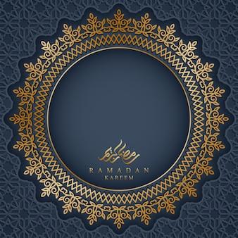 Ramadan kareem con adornos de lujo.