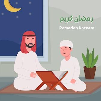 Ramadán kareem árabe padre enseñar hijo corán