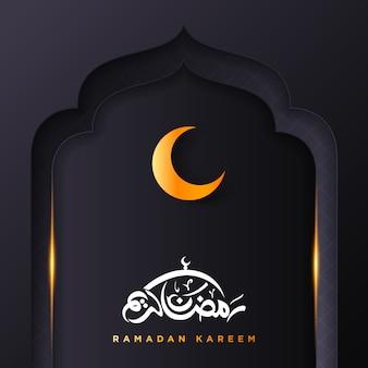 Ramadán kareem arte papel fondo islámico