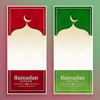 Ramadán kareem bandera islámica con espacio de texto