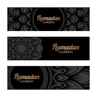 Ramadán kareem banner horizontal con adorno de mandala sobre fondo negro