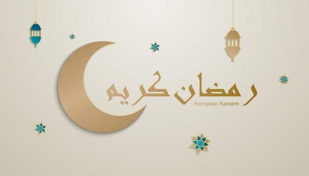 Ramadán kareem caligrafía árabe decoración de luna y linterna de oro