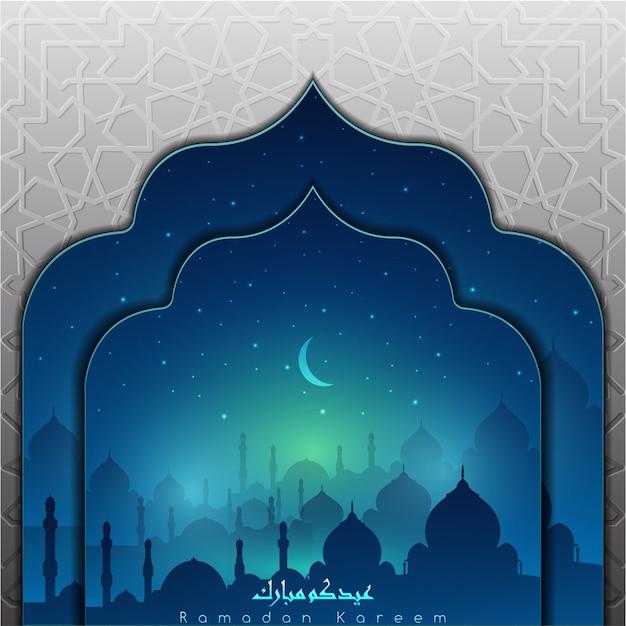 Ramadán kareem con caligrafía árabe y fondo islámico por la noche acompañado de destellos de estrellas