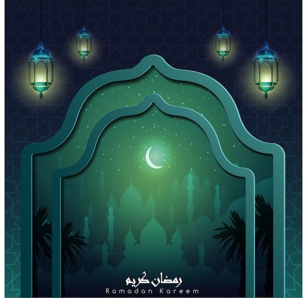 Ramadán kareem con caligrafía árabe y fondo islámico en la noche