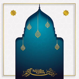 Ramadán kareem caligrafía árabe con ilustración de silueta de cúpula de mezquita