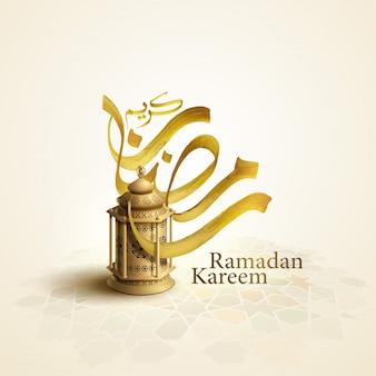 Ramadán kareem, caligrafía árabe y linterna tradicional.