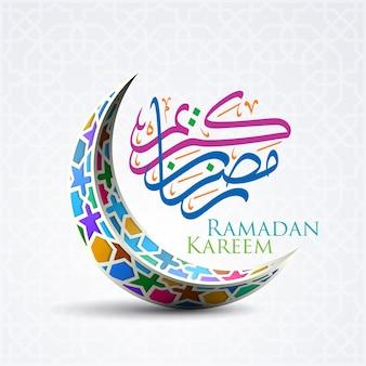 Ramadán kareem caligrafía árabe
