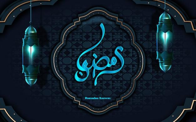 Ramadan kareem caligrafía dorada con elementos de linternas sobre fondo floral azul