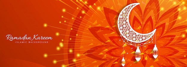 Ramadán kareem colorido fondo